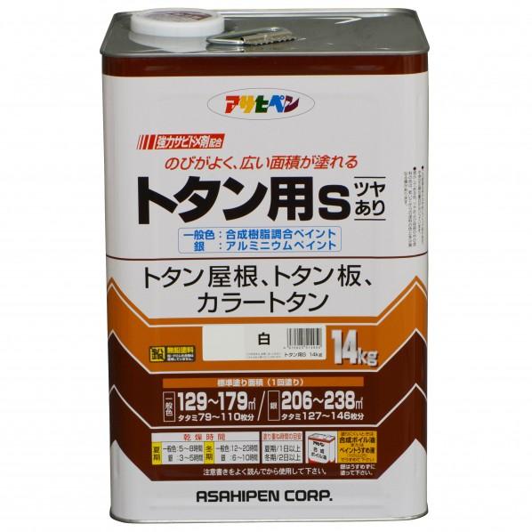 アサヒペン トタン用S 14KG 白 1個