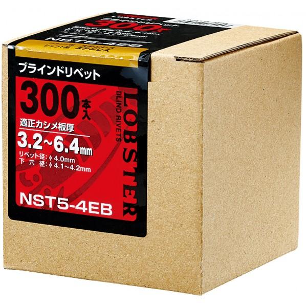 エビ ブラインドリベットエコBOXステンレス/ステンレス8-4(100本入) 93 x 92 x 91 mm NST 8-4EB 100本