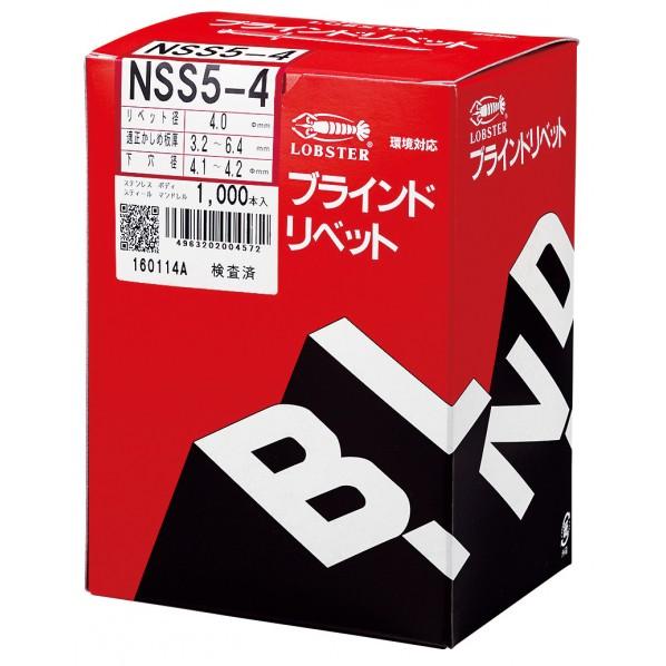 エビ ブラインドリベットステンレス スティール6-3 1000本入 163 x mm 190 限定価格セール 116 1000本 メーカー公式ショップ NSS6-3