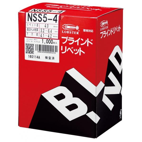 エビ ブラインドリベットステンレス/スティール6-16(500本入) 164 x 115 x 191 mm NSS6-16 500本