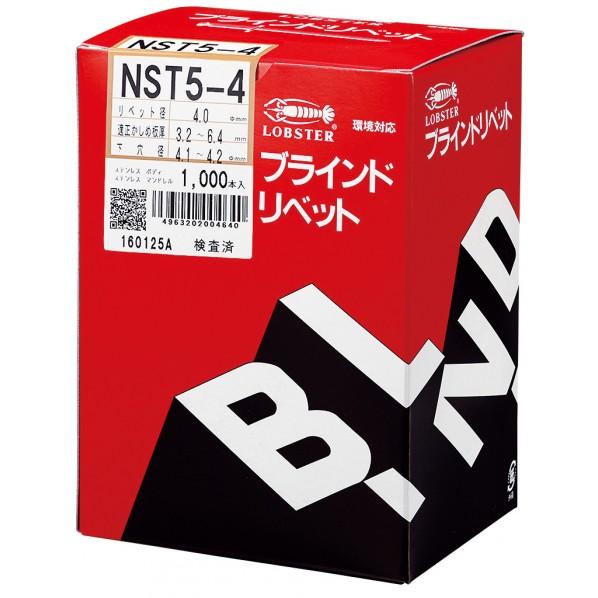 エビ ブラインドリベットステンレス/ステンレス8-14(500本入) 174 x 123 x 191 mm NST8-14 500本