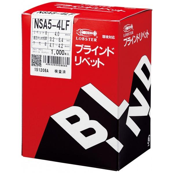 エビ ブラインドリベットラージフランジアルミ/スティール6-16(500本入) 166 x 111 x 196 mm NSA616LF 500本