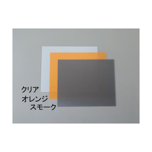 エスコ(esco) 300x600x0.5mm 硬質塩ビ板(クリア/10枚) EA440DY-202 10枚