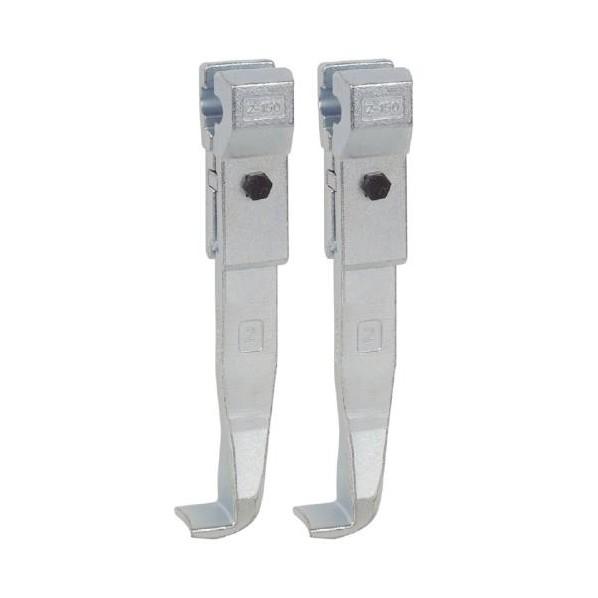 エスコ(esco) 150mm [EA500AA-160・200用] 替えアーム(2本組) EA500AB-5 1組