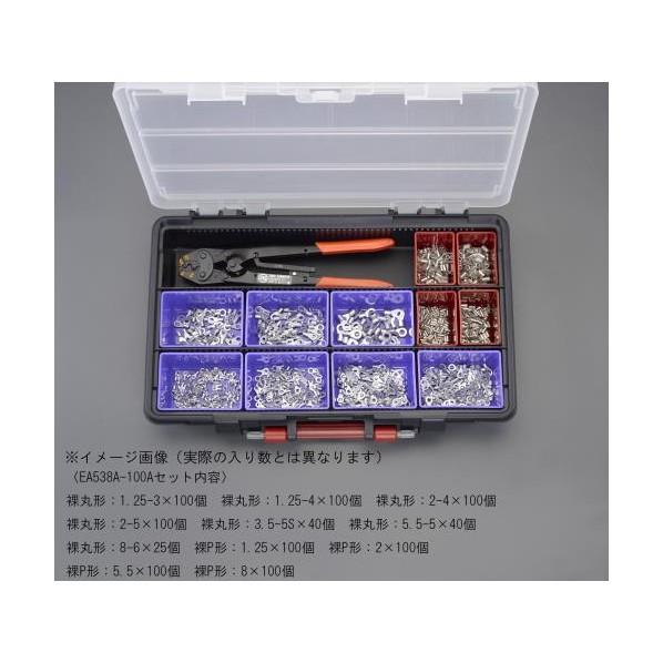 エスコ(esco) 圧着端子セット(裸圧着端子・スリーブ) EA538A-100A 1個