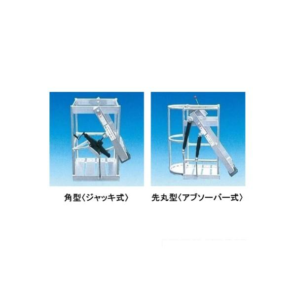 ミツル 高所作業ゴンドラ ジャッキ式 先丸大 MA-CGJ-MD 1台