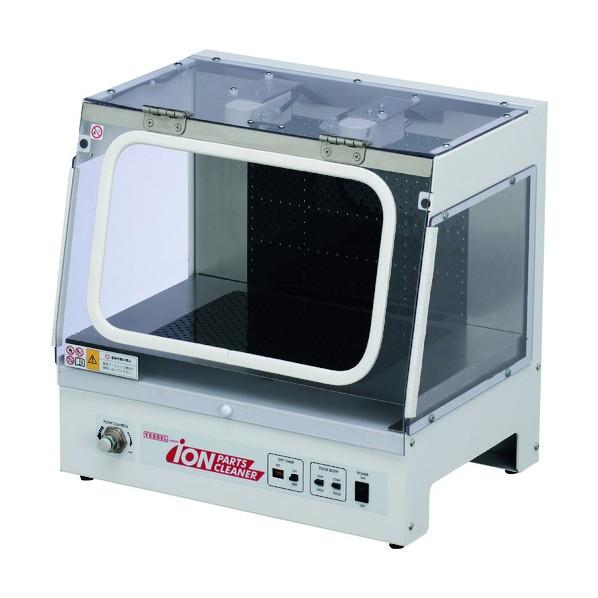 ベッセル ベッセル イオンパーツクリーナー IPC-A3 420 x 411 x 300 mm IPC-A3 1個