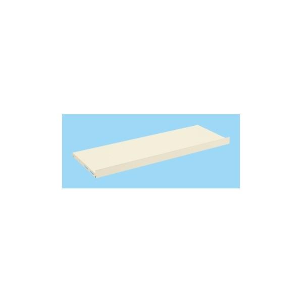 サカエ 作業台ワーキング架台用可動棚(フラット・傾斜兼用) カラー:アイボリー 外寸(間口W×奥行D×高さH)(mm):1723×300×45 CL-1800RT 1台 0