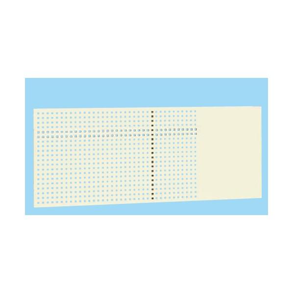 サカエ アルミセルワーク作業台用パンチングパネル カラー:アイボリー 外寸(間口W×奥行D×高さH)(mm):1167×474 ACL-MP 1台 0
