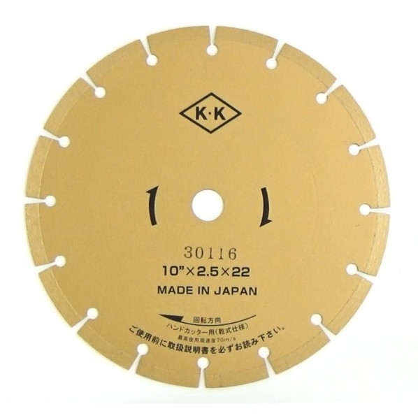 関西工具製作所 乾式ダイヤモンド・ブレード Dタイプ D0B0D1022N 1枚
