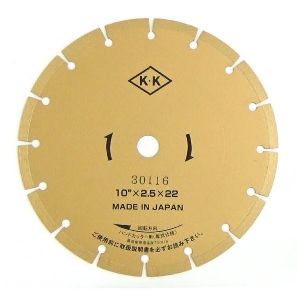 関西工具製作所 乾式ダイヤモンド・ブレード Dタイプ D0B0D1000N 1枚