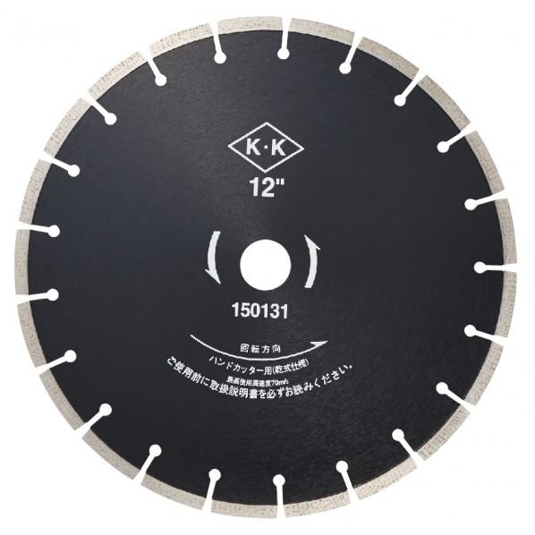 関西工具製作所 乾式ダイヤモンド・ブレード ADタイプ D0BAD12200 1枚