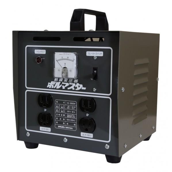 キシデン工業 絶縁変圧器 W230×H245×D250 HD-3000W 1台