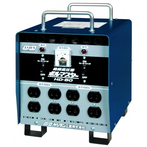 キシデン工業 絶縁変圧器 W243×H340×D334 HD-50 1台