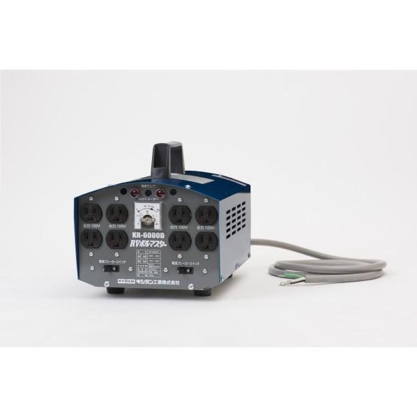 キシデン工業 リングボルマスター W220×H180×D340 KR-6000D 1台