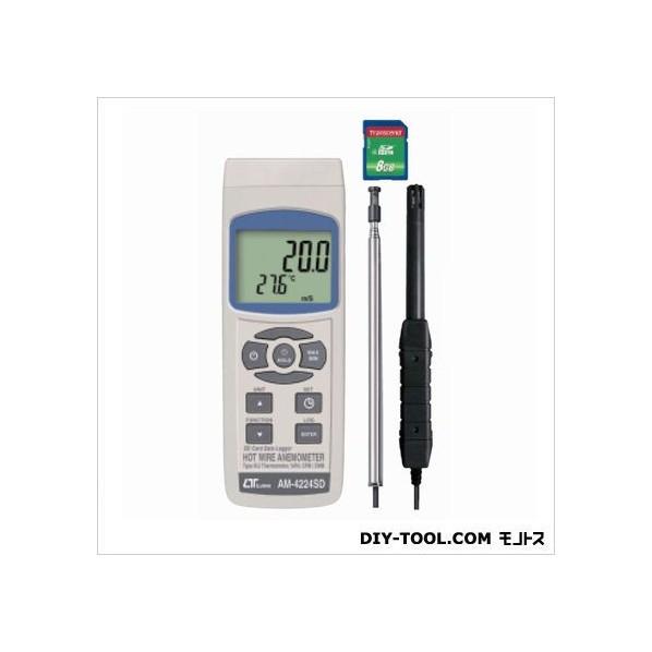 マザーツール デジタル風速・風量計 W73XH182XD47.5mm AM-4224SD 1個