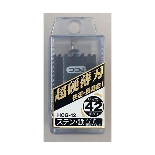 NCC 超硬グレートホールソー 42mm HCG-42 1本