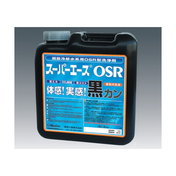 栗田 栗田 スーパーエースOSR 5kg 140×215×230MM A16718 1個