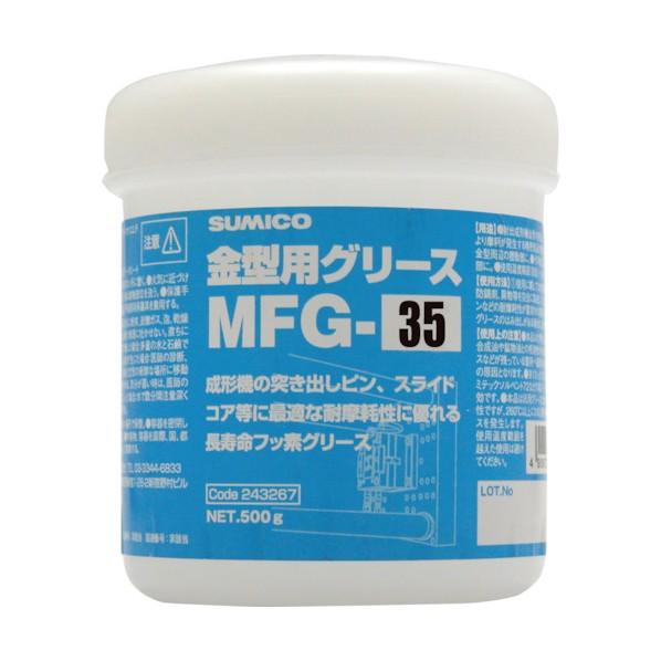 住鉱 住鉱 金型用グリース MFG-35 500G 133 x 128 x 150 mm 1