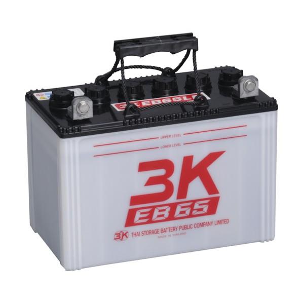 シロキ シロキ 3K EBサイクルバッテリー EB65 LR端子 7631014 1個