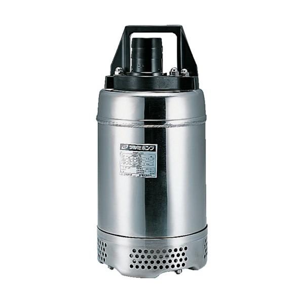 ツルミ ツルミ 耐食用ステンレス製水中ハイスピンポンプ 60HZ 420 x 210 x 202 mm 50SQ2.4S 60HZ 1個