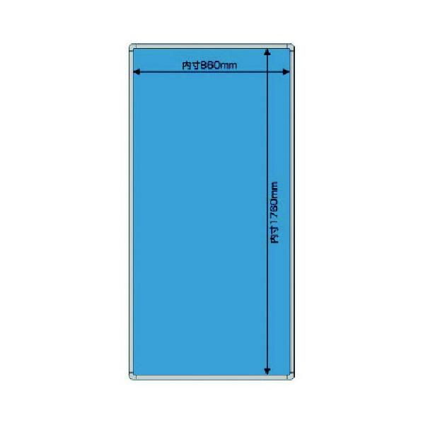 ユニット G安全掲示板無地板耐水ベニヤ1800×900mm 314-06
