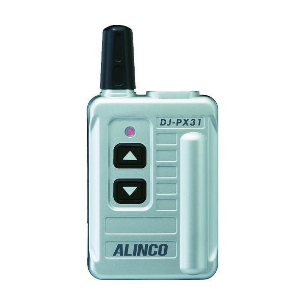 DJPX31S 32 mm x 10点 x 175 コンパクト特定小電力トランシーバー 124 アルインコ