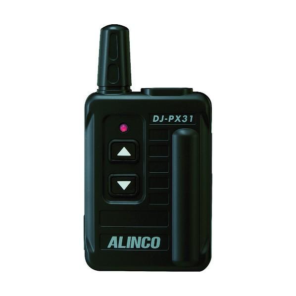 DJPX31B 120 mm コンパクト特定小電力トランシーバー 30 アルインコ x x 10 175