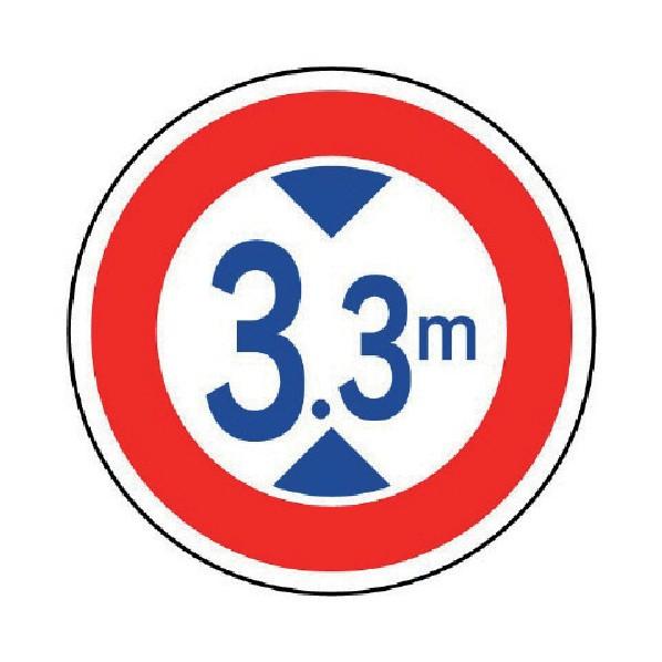 ユニット 規制標識(321)高さ制限アルミ600Фmm 894-16