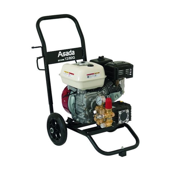 アサダ 高圧洗浄機12 80GP 驚きの値段で 1個 HD1208P2 ラッピング無料