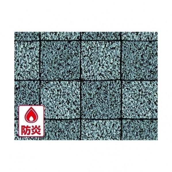 明和 明和 屋外用床材 IRF-1042 91.5cm幅×10m巻 GY 200 x 930 x 200 mm 1