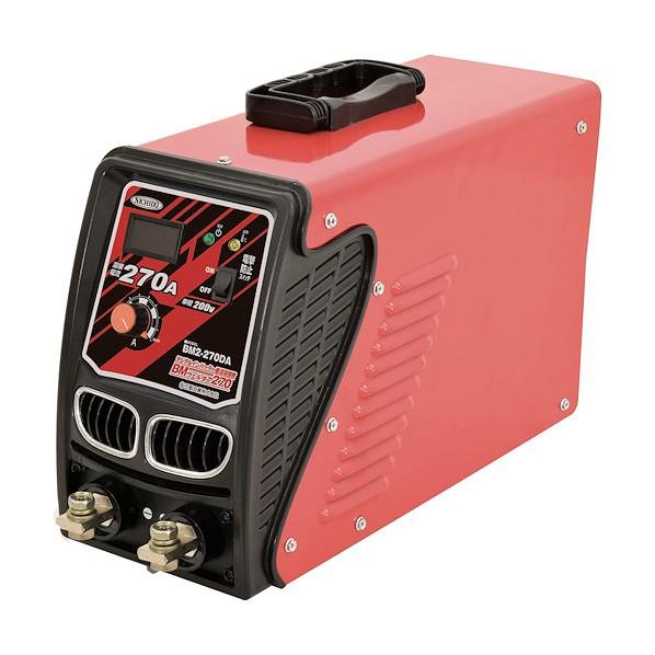 日動 日動 デジタルインバーター直流溶接機 BMウェルダー270 単相200V専用 BM2-270DA 溶接用品