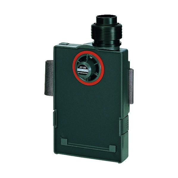 シゲマツ シゲマツ 電動ファン付き呼吸用保護具 FU-80 FU-80 1個