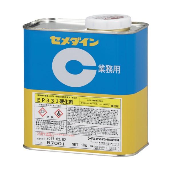 セメダイン セメダイン EP331硬化剤 1kg AP-085 AP-085 接着剤・補修剤