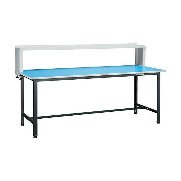 トラスコ(TRUSCO) BE型軽量作業台 ブルー天板 1800X900X1044 上棚付 BE-1890YURB 1個
