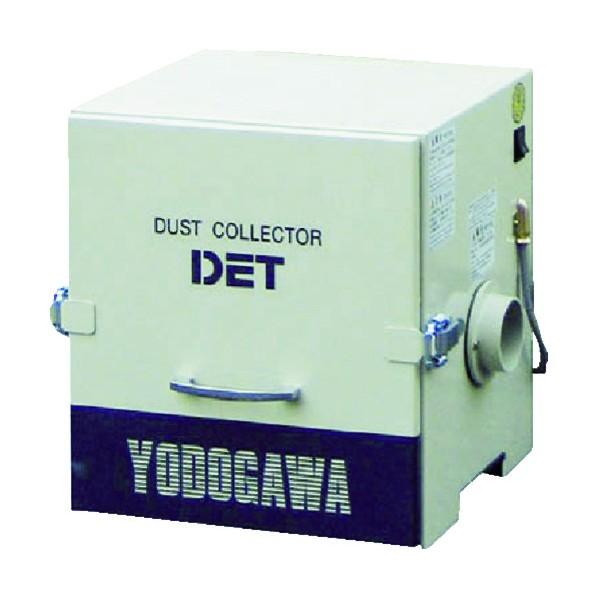 淀川電機 淀川電機 カートリッジフィルター集塵機(0.2kW)異電圧仕様品三相380V 380 x 435 x 560 mm 1