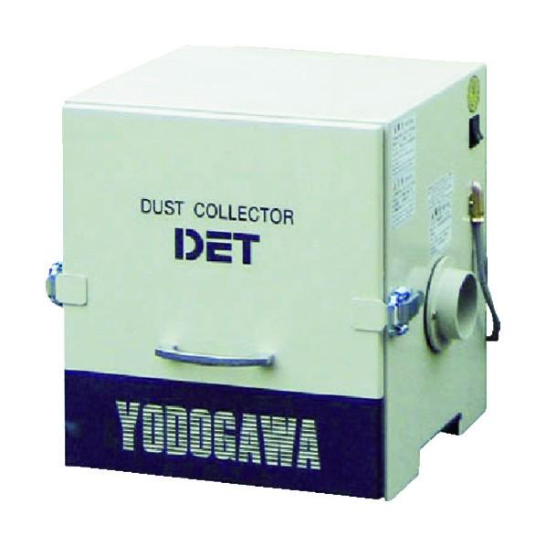 淀川電機 淀川電機 カートリッジフィルター集塵機(0.2kW)異電圧仕様品単相220V 380 x 435 x 560 mm 1