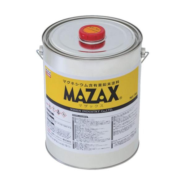 NIS NIS マザックス 5Kg 168 x 188 x 200 mm MZ003 化学製品