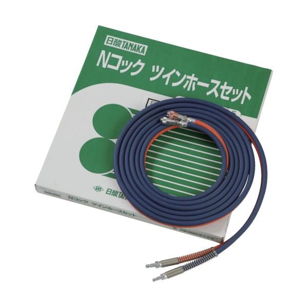 日酸TANAKA 日酸TANAKA NコックツインホースセットNW10-5AC 43.5 x 44.5 x 4 cm QN19117 溶接用品