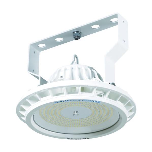 T-NET T-NET NT250 直付け型 レンズ可変仕様 電源外付 クリアカバー 昼白色 NT250N-LS-FBC 1