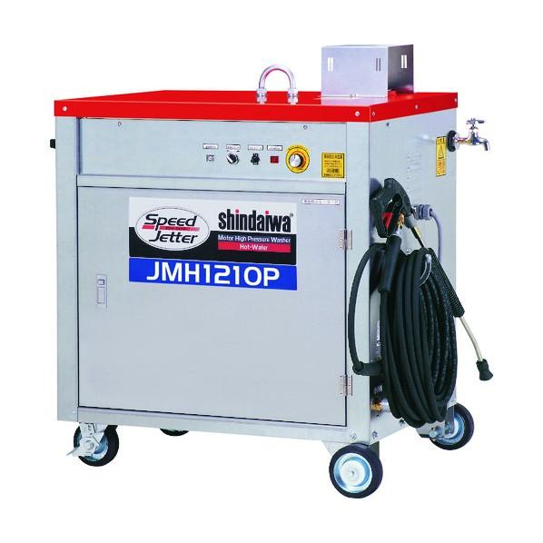 新ダイワ 新ダイワ 温水高圧洗浄機 11.7MPa/10L 三相200V 50HZ 68 x 106 x 100 cm JMH1210PA 1個