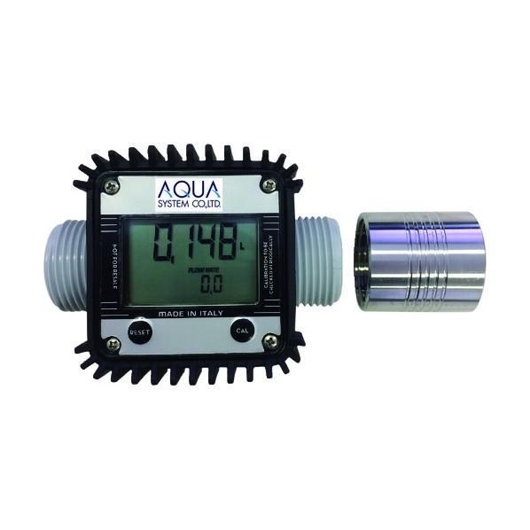 アクアシステム アクアシステム アドブルー・水用簡易流量計 (電池式) 173 x 118 x 75 mm 1個