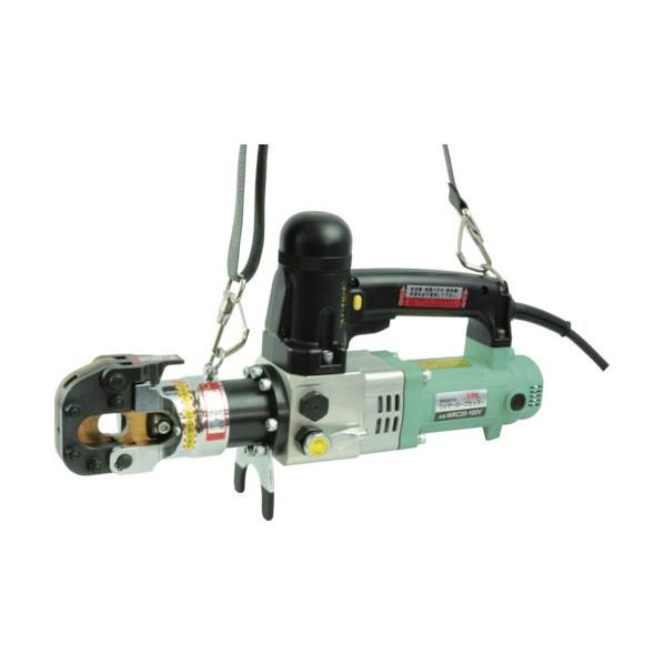 ARM ARM 電動油圧式ワイヤーロープカッター WRC20-100V 1個