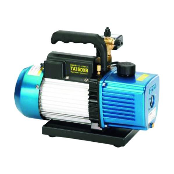 タスコ タスコ オイル逆流防止弁付(4ポールモーター)高性能ツーステージ真空ポンプ TA150XB-B 1個