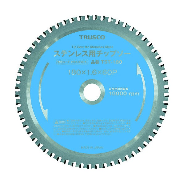 トラスコ(TRUSCO) TRUSCO ステンレス用チップソー Φ355 360 x 360 x 15 mm TST-355 10