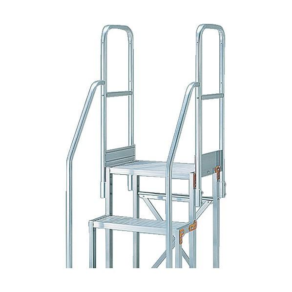 トラスコ(TRUSCO) 作業用踏台用手すり 階段両手すり TSF-TE9 1個