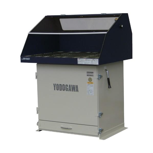 淀川電機 淀川電機 集塵作業台(高効率モータ搭載/鉄製フード仕様) 50Hz 50HZ YES75EVD 1
