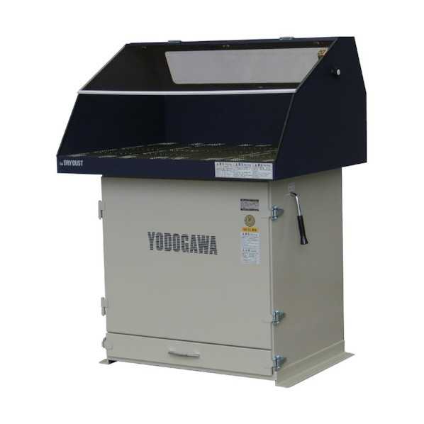 淀川電機 淀川電機 集塵作業台(高効率モータ搭載/鉄製フード仕様) 60Hz 60HZ YES75EVD 1
