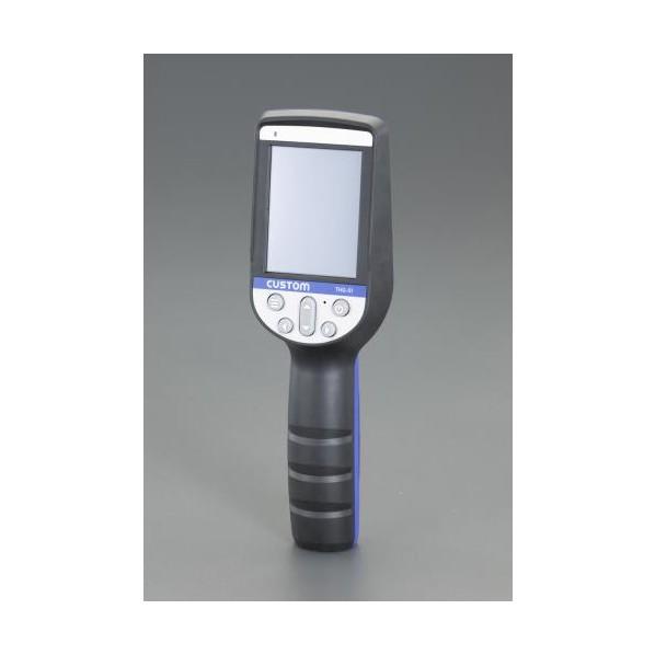 ※法人専用品※エスコ(esco) -20℃/+380℃ 赤外線サーモグラフィー EA701ZC-11 1個
