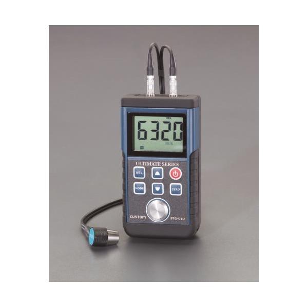 ※法人専用品※エスコ(esco) 1.2~220.0mm 超音波厚さ計 EA706WK-3 1台